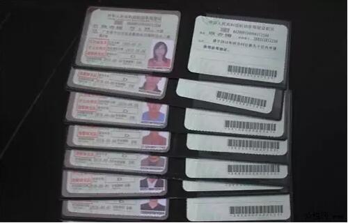 驾驶证年审