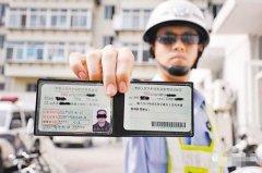 没带驾驶证不属于无证驾驶 3种情况会重罚