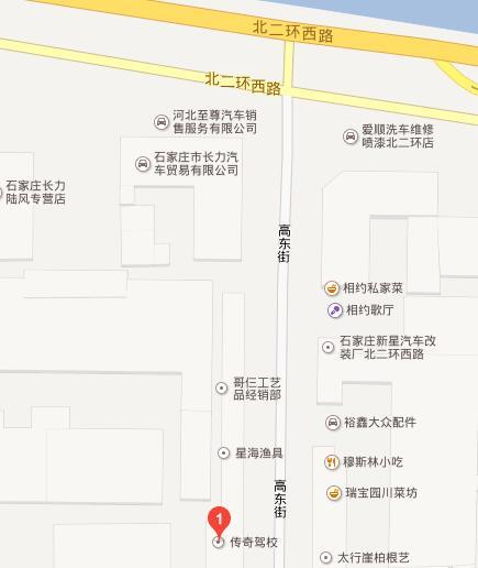 石家庄传奇驾校地址