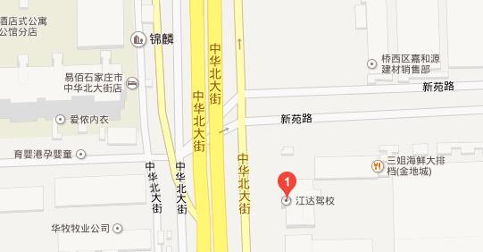 石家庄江达驾校地址