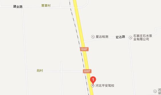 石家庄平安驾校地址