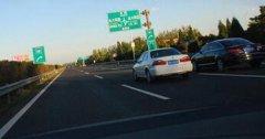 高速行车要注意哪些事项