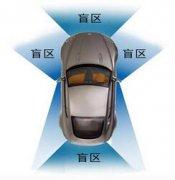 开车时有哪些视觉盲区