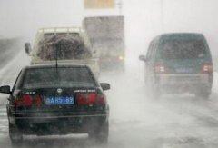 雨天高速开车基本要领