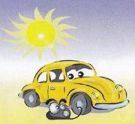 夏季开车安全注意事项