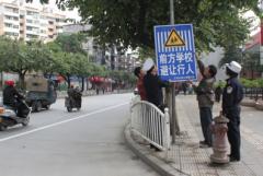 开车通过学校路段要注意什么