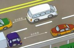 高速路上行驶的技巧