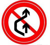 开车上路哪些地方不能超车