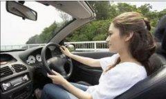 女司机有哪些容易犯错的地方