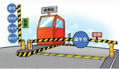 中秋高速行车需要注意什么