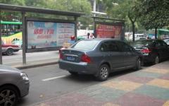 路边停车要注意什么