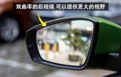 汽车后视镜上有一条虚线有什么作用