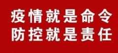 1月29日有序恢复人工窗口办理车驾管业务